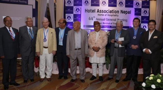 44th Annual General Meeting
