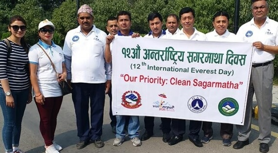 12th International Everest Day